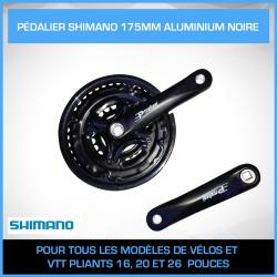 Pédalier Shimano 175mm ALUMINIUM NOIRE