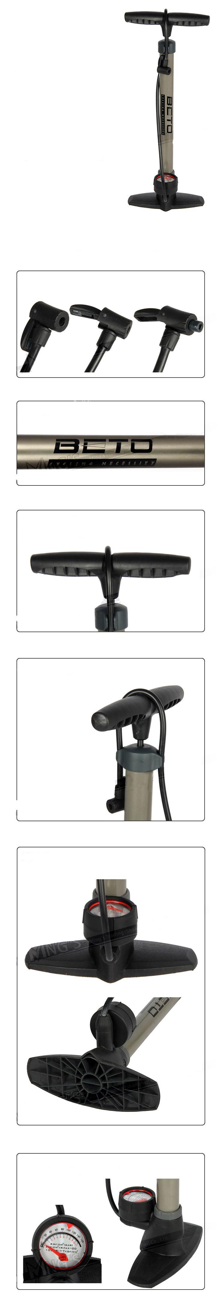 pompe à pied BETO pour vélo pliant Blancmarine
