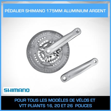 Pédalier Shimano 175mm ALUMINIUM ARGENT